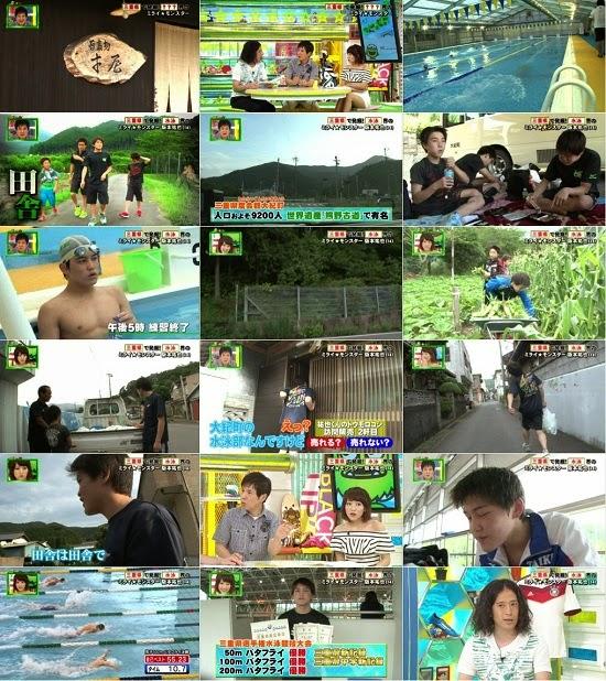 (TV-Variety)(720p) 高橋みなみ – ミライ☆モンスター 140810