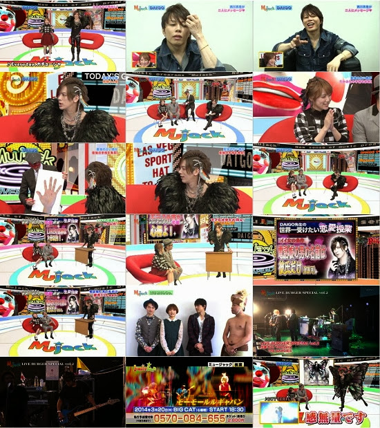 (TV-Variety)(720p) ミュージャック Mujack 131220 (Download)