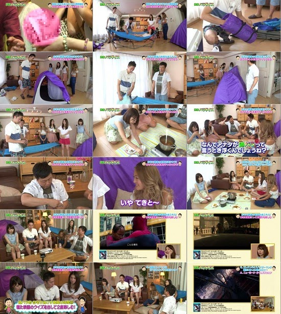 (TV-Variety)(720p) 増田有華 – 週末パラダイス 140821