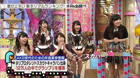 (TV-Variety)(720p) AKB48 – ※AKB調べ ep02 141022