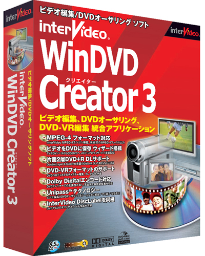 Intervideo Windvd Creator 3 Serial crack keygen serial key activation Title