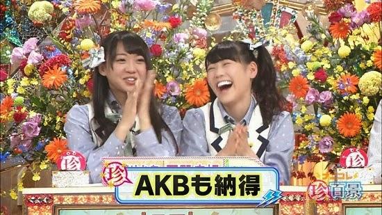(TV-Variety)(720p) 木崎ゆりあ 西野未姫 – ナニコレ珍百景 SP 140924
