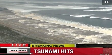 A tsunami wave comes a shore in Japan. Updates on Adventists in Japan during earthquake and tsunami.