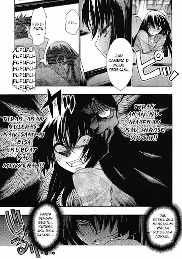 Manga Oniichan Control Page 12...