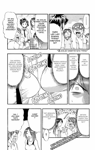 Ai Kora page 4