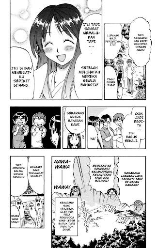 Ai Kora page 18