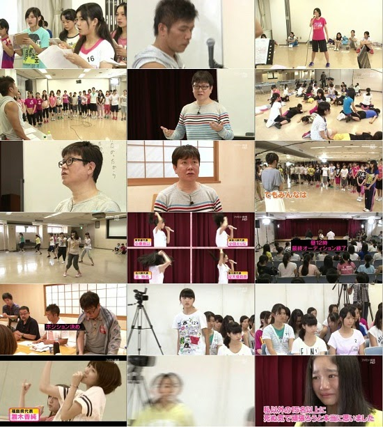 (TV-Variety)(720p) AKB48 ネ申テレビ シーズン16 ep04 140817