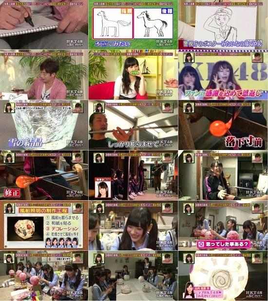 (TV-Variety)(720p) HKT48のおでかけ! ep90 141105
