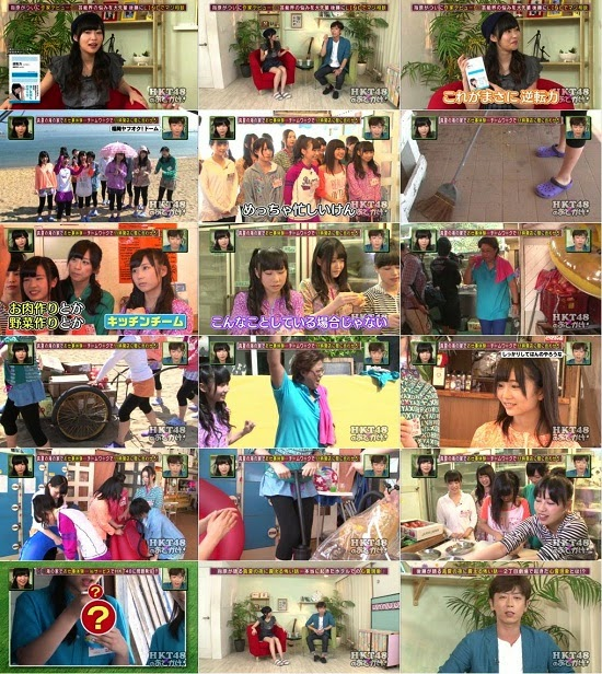 (TV-Variety)(720p) HKT48のおでかけ! ep80 140813