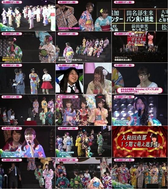 (TV-Variety)(720p) AKB48のあんた、誰? AKB48 no Anta, Dare? 140808