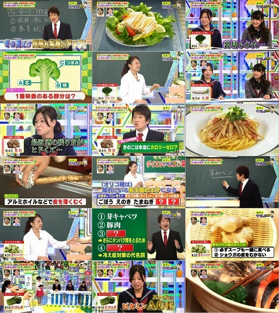 (TV-Variety)(720p) 入山杏奈 – 林修の今でしょ!講座 141118
