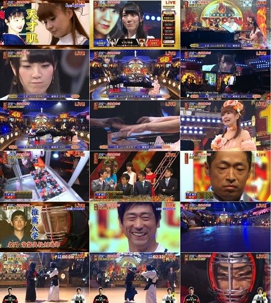 (TV-Variety)(720p) 土曜プレミアム・芸能界特技王決定戦 TEPPEN 2014 SP 140927