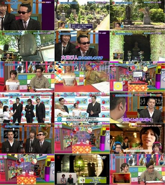 (TV-Variety)(720p) ミュージャック Mujack 140905