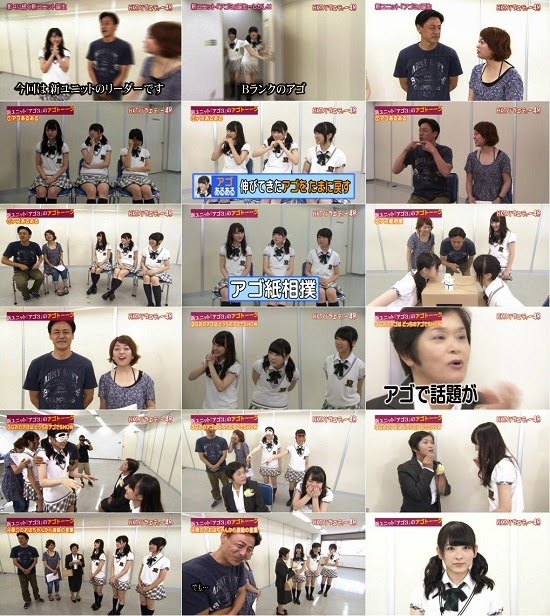 (TV-Variety)(720p) HKT48 – HKTバラエティー48 ep27 140831