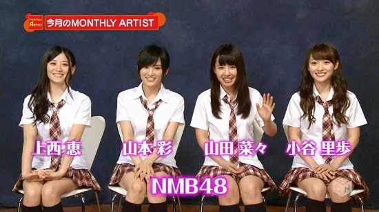 (TV-Variety)(720p) NMB48 –  イチサン! 140804 & 140811