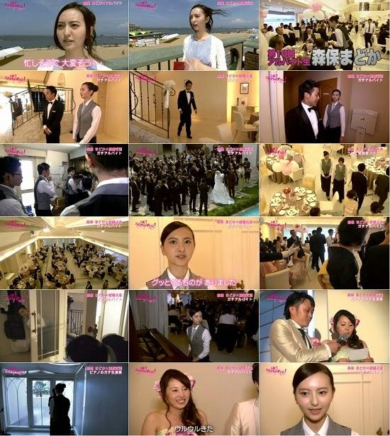 (TV-Variety)(720p) HKTシャカリキ48! ep11 140912