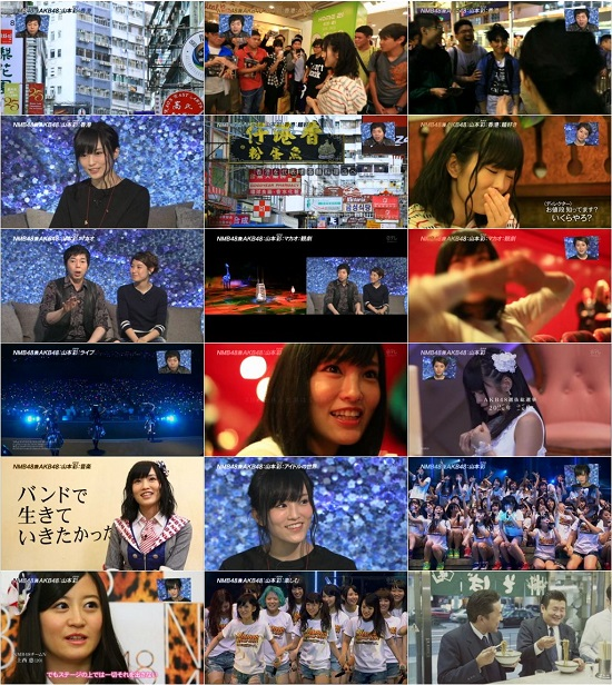 (TV-Variety)(720p) アナザースカイ NMB48兼AKB48の山本彩が香港へ。弾き語り&生歌を披露。 150529