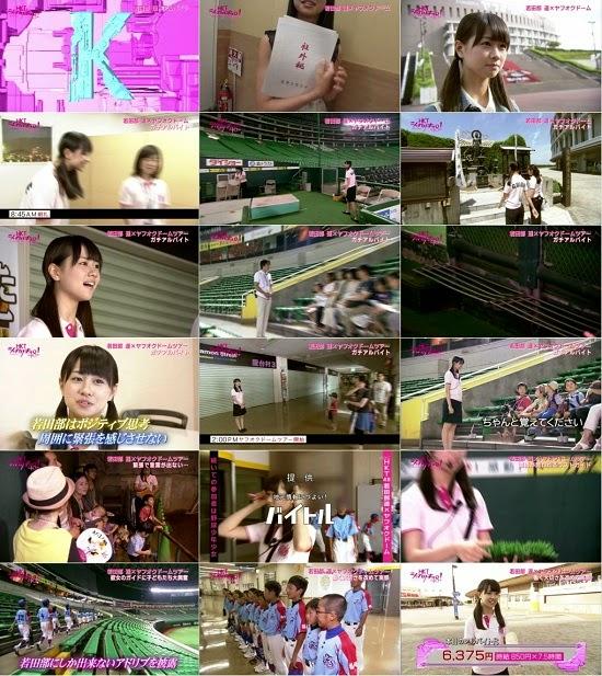 (TV-Variety)(720p) HKTシャカリキ48! ep08 140822