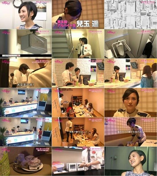(TV-Variety)(720p) HKTシャカリキ48! ep05 140801