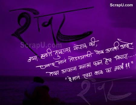 Related to Sad Love Shayari with Images - Hindi Shayari – Dil Ki