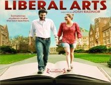 مشاهدة فيلم Liberal Arts
