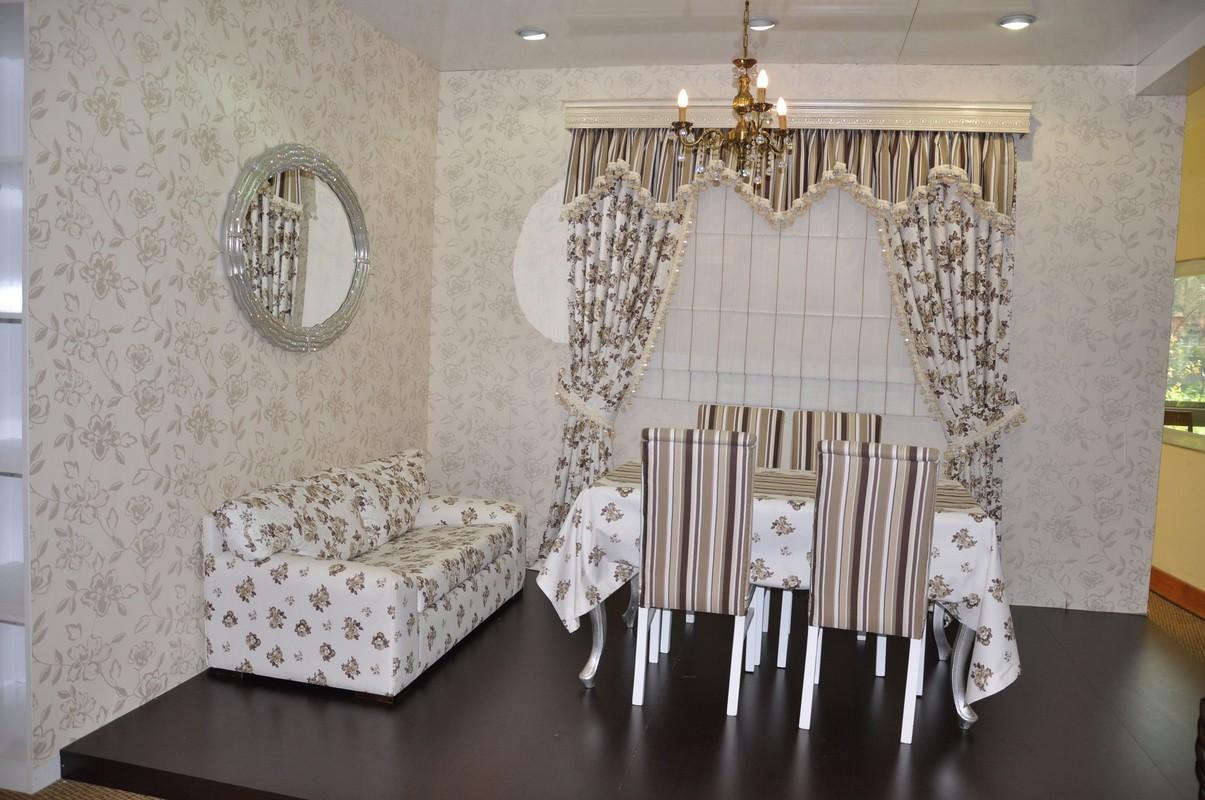 oturma odas perdeleri elif perde. Black Bedroom Furniture Sets. Home Design Ideas