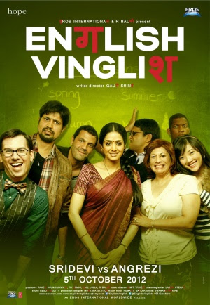 Filme Poster English Vinglish DVDRip XviD & RMVB Legendado