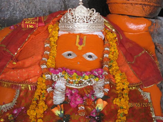 Hanuman Dhara