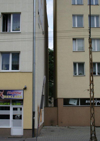 Самый узкий дом в мире