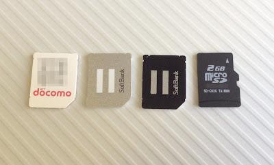各社microSIMカード:左からドコモXi、ソフトバンク銀SIM、黒SIM、マイクロSDカード