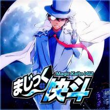 Poster Phim Magic Kaito 1412