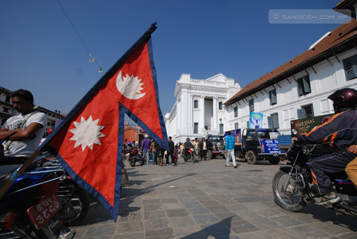 My Pride My Nepal - Basantapur