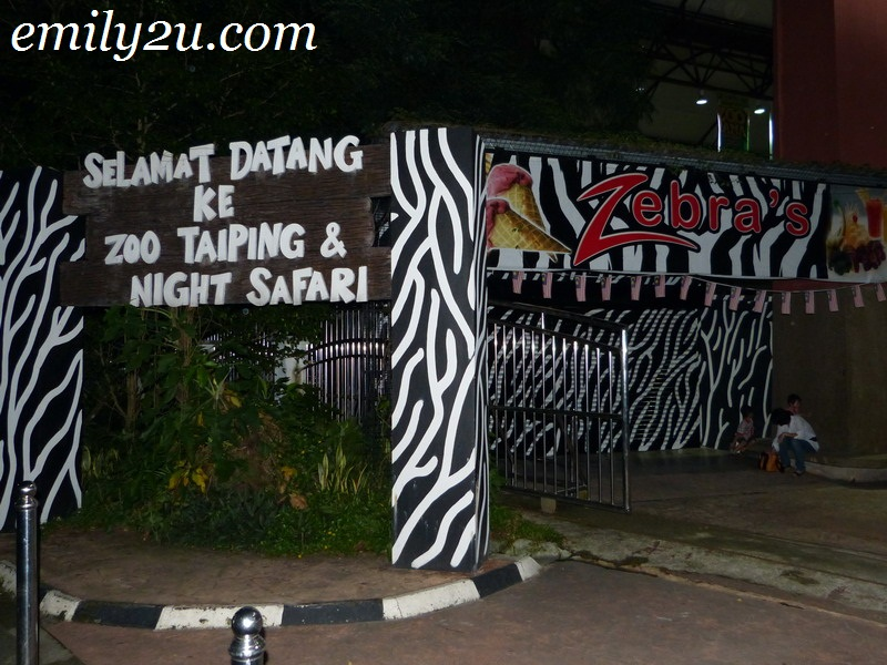Taiping Zoo's Night Safari