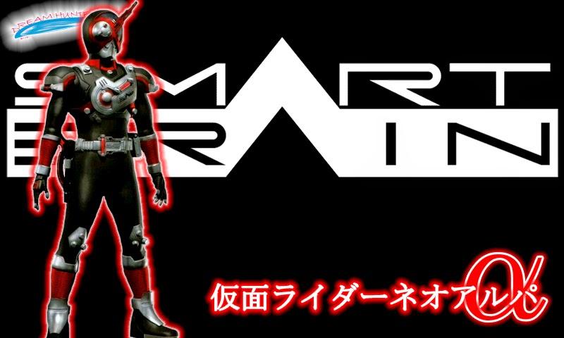 Kamen Rider NEO-ALPA