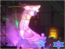 2013台灣颩燈會主燈