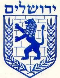 تأريخ علم اسرائيل وأهمية اللون الازرق (الاسمنجوني) في الفولكلور الاسرائيلي