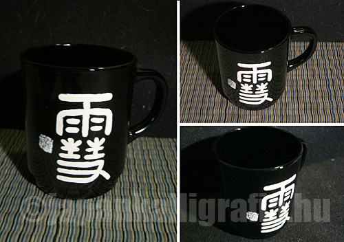 japán kalligráfia bögre yuki