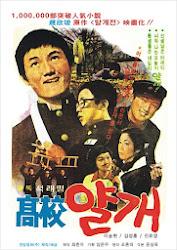 Yalkae Korean Movies