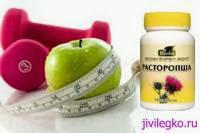 Расторопша для похудения