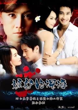 Khát Vọng Giàu Sang