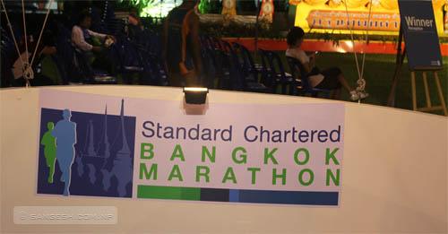 Standard Chartered Bangkok Marathon - 2011