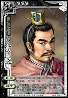 Shen Pei