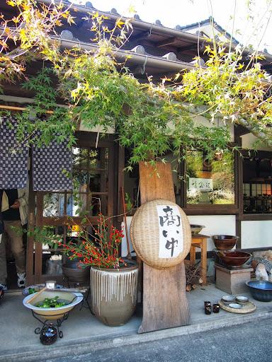 小石原焼 カフェ