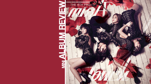 Miss A - Touch | Mini album review