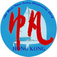 J/80 World Police Sailing Championships