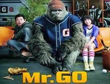 فيلم Mr. Go