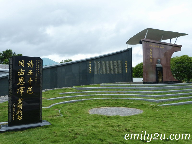 Wong Nai Siong Memorial Garden, Sibu, Sarawak