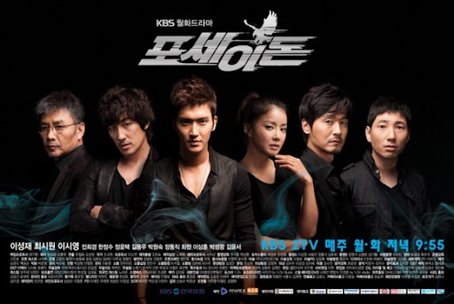Poseidon (English Subbed) | NATNATVIP ONLINE