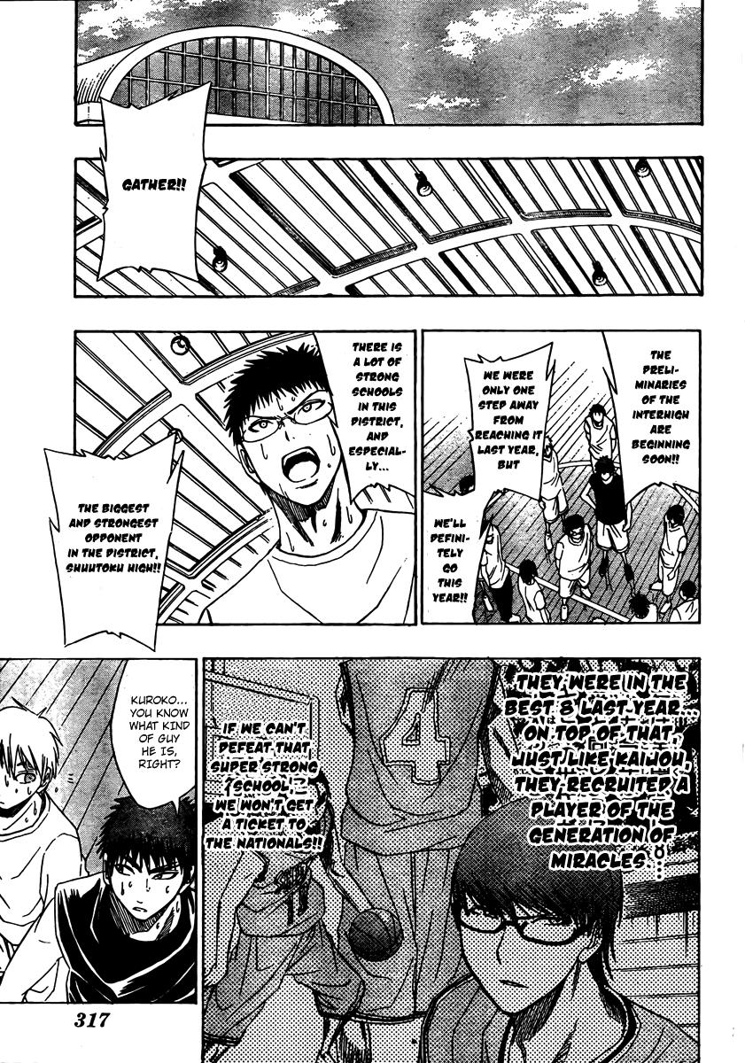 Kuruko no Basket Chapter 12 - Image 12-17