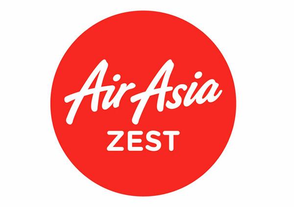 AirAsia Zest HotMeals | www.thepeachkitchen.com